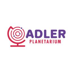 adler-planentarium-logo